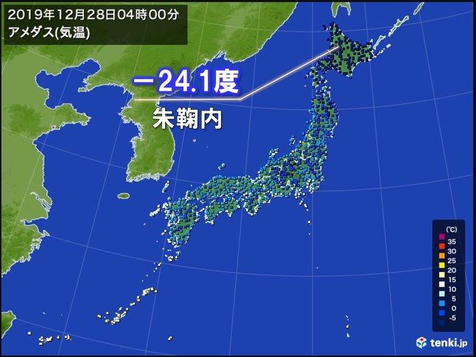 所々で今季一番冷えた朝 静岡や大分でようやく初氷