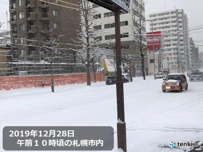 札幌で今シーズン一番の雪に!
