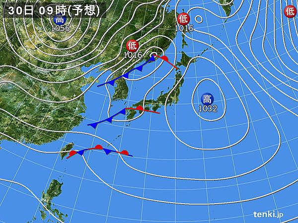 あすは全国的に雨 沖縄は激しい雷雨に