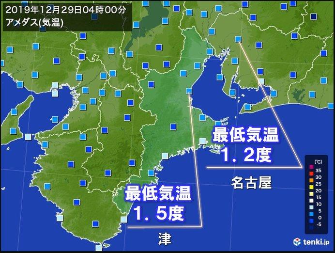 名古屋でようやく「初氷」 最も遅い観測