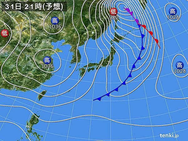 31日 北海道や東北で猛吹雪 寒波襲来で極寒に