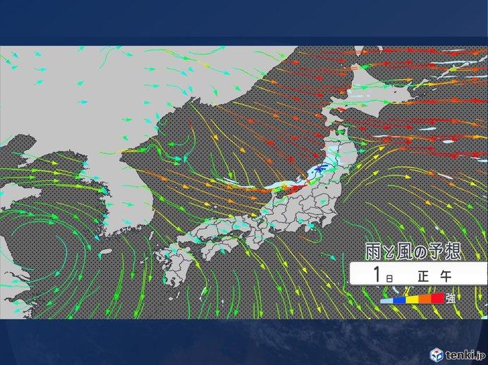北日本暴風雪に警戒 2日にかけ交通機関に影響