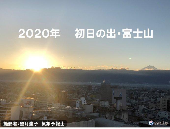 甲府市内から 初日の出と富士山