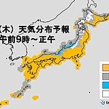 2日 北海道は昼頃まで暴風雪に警戒 北陸は雷雨