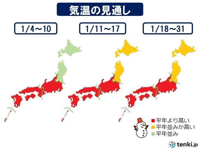 冬なのに高温傾向続く 雪は少ない 1か月予報