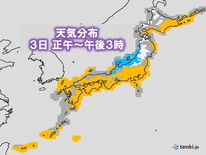 3日 日本海側 午後は雪や雨の所が増 北陸では雷も