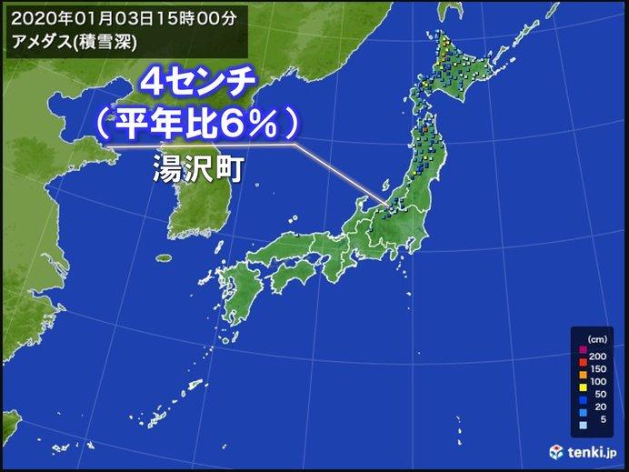 年越し寒波のあとも まだ日本海側の雪少なく