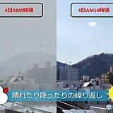 北海道 Uターンは急な雪に注意