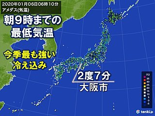 寒の入り 大阪など今季最も低い気温