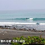 サーフィン日和は 関西周辺
