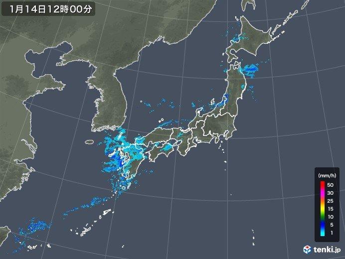 九州に雨雲 山は雪 帰宅時は近畿にかけ傘が必要に