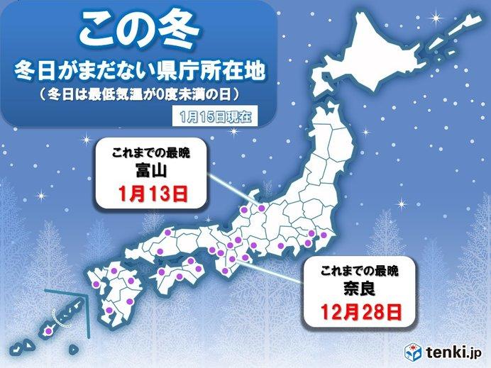 金沢、京都など冬日なし多数 最も遅い記録更新も