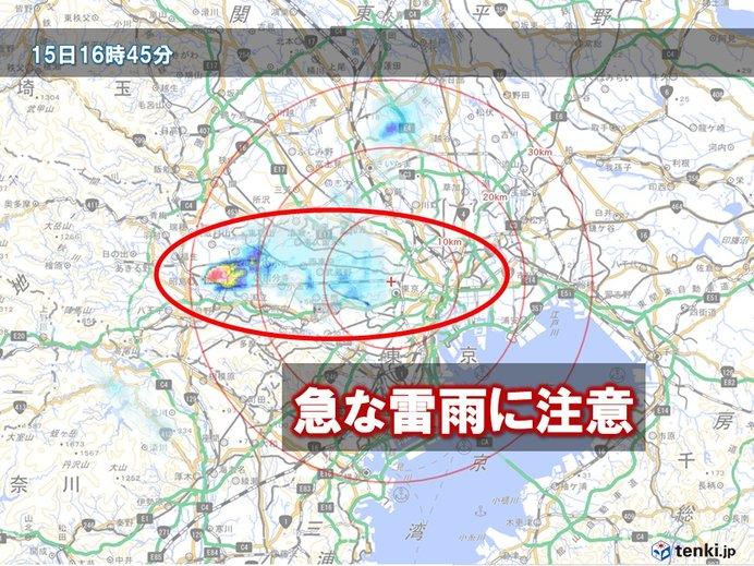 関東南部 帰宅時間はにわか雨に注意