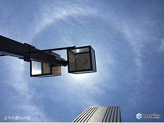 都心の空にハロ 太陽の周りに光の輪
