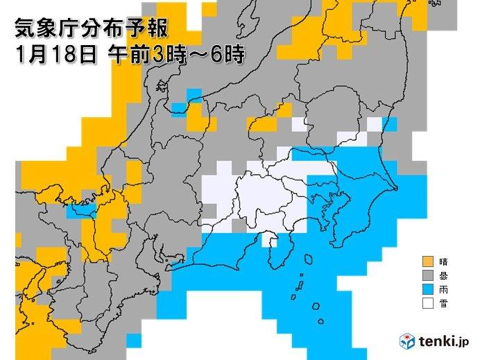 今夜から明日朝 関東甲信地方で大雪に