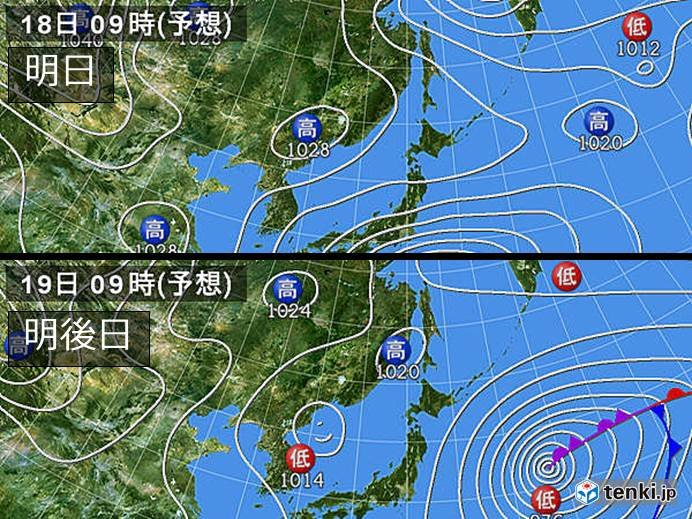 北海道 最後の大学入試センター試験の天気は?