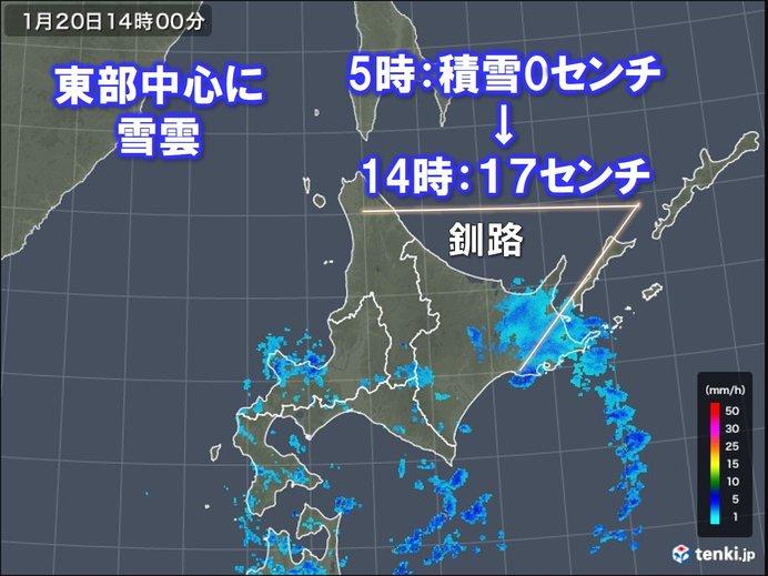 の 北海道 天気 明日 の