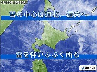 北海道 雪の中心は道北、道央へ