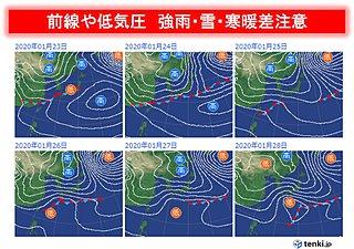 異例づくしの冬 太平洋側で長雨へ 強雨や雪に注意