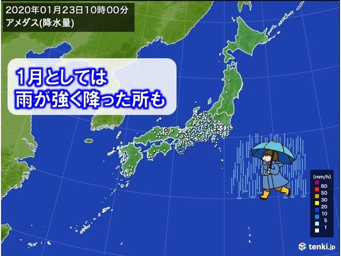 前線の雨 長崎県で1月としては強い雨 雨雲東進中