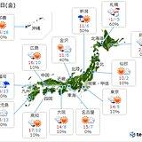 24日 「春」の空気が優勢 関東や東海も気温上昇