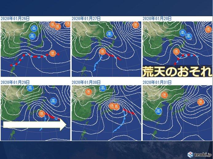 週間天気 関東 29日頃にかけて荒天か