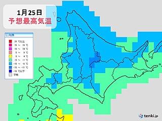 北海道 この冬一番の寒さも