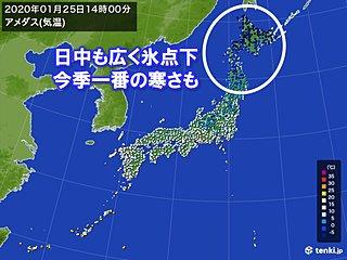 北海道や東北北部 日中も広く氷点下 今季一番の寒さ
