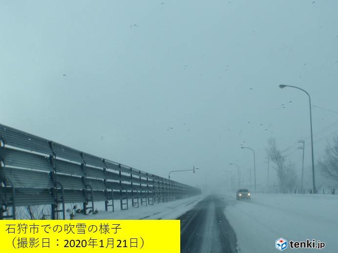 太平洋側中心に大雪や猛吹雪の恐れも・・・