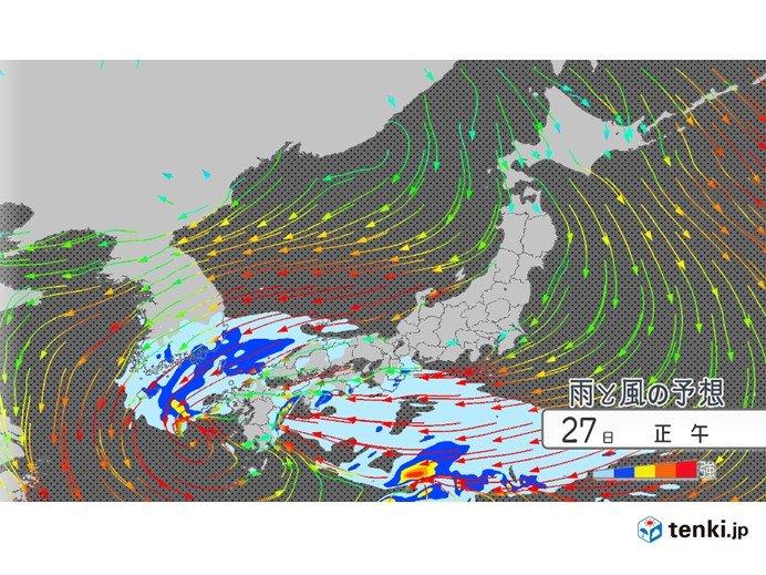 27日 太平洋側は大荒れに 関東甲信は大雪の所も