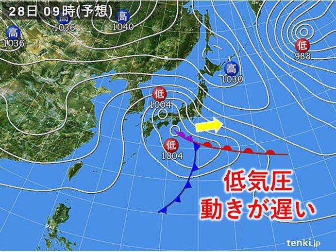 あす 関東甲信 大雪のおそれ 東北も雪や雨に