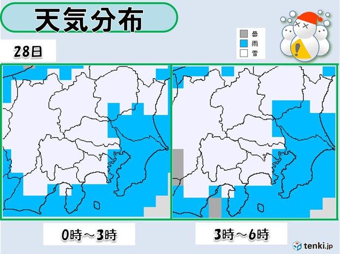 関東甲信 都内など平地も積雪 明朝の交通に影響か_画像