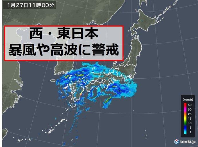 西日本 1月としては「記録的大雨」も 暴風にも警戒