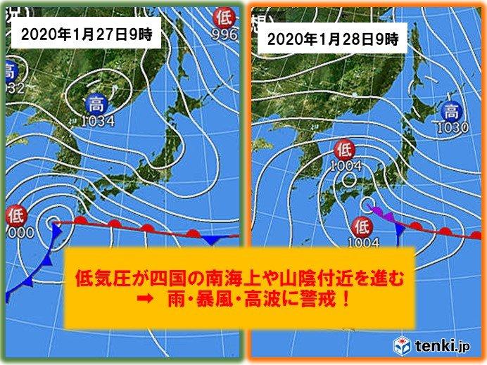 四国 太平洋側中心に局地的な大雨や暴風・高波に警戒