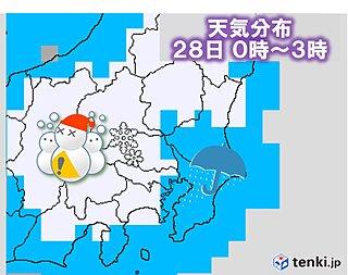 関東甲信 次第に雪に 東京23区内で積雪も
