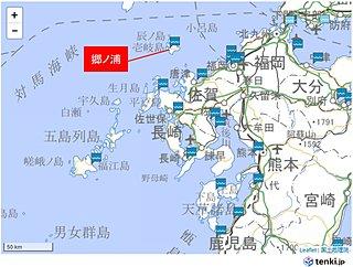 長崎県で副振動 海面の昇降や強い流れに注意