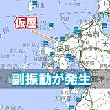 佐賀県でも副振動 海面の昇降や強い流れに注意