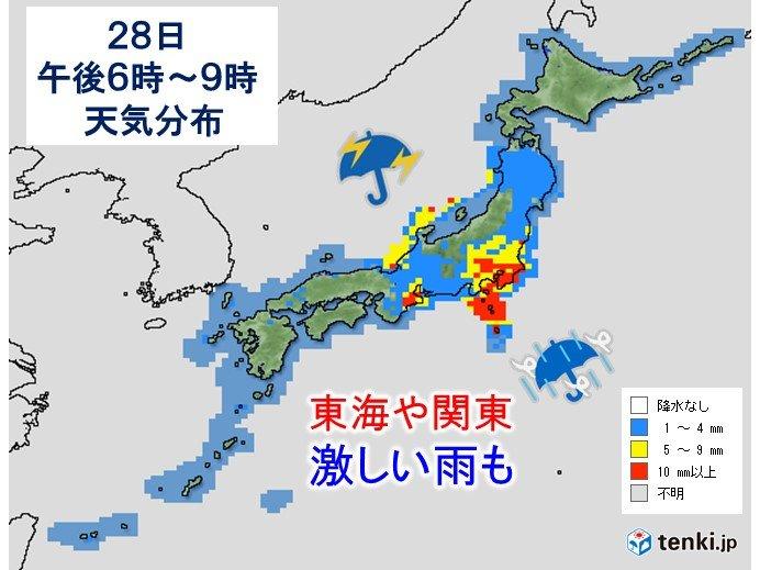 関東 雪のあとは雨の降り方に注意