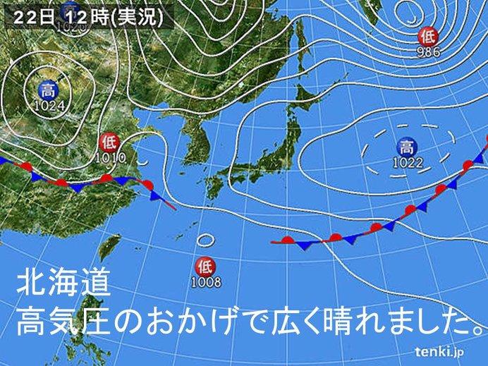 北海道 明日午後以降は雲が広がり…