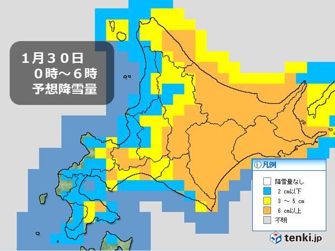 北海道 この冬一番の大雪の恐れ