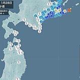 北海道東部で震度4 津波の心配はなし