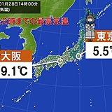 西と東で気温差大 東日本も明日は気温上昇