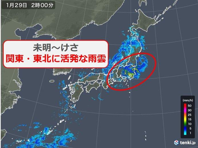 関東・東北で大雨 このあとも警戒必要