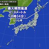 北海道や東北で風強く荒天 九州は大気の状態不安定