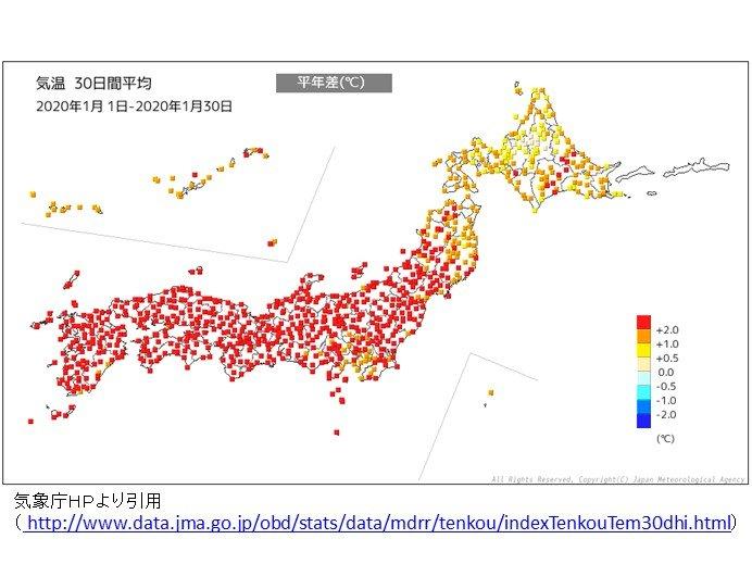 1月の気温高く 大阪で最高気温19.1度 1月として観測史上1位
