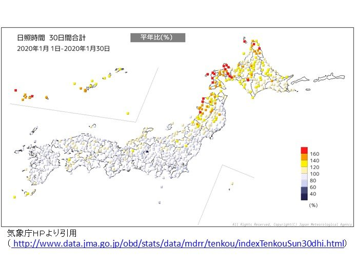 太平洋側の日照時間少ない 東京都心1時間未満が1週間以上も続く