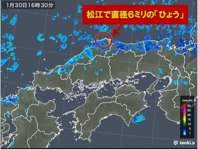 松江で直径6ミリの「ひょう」を観測