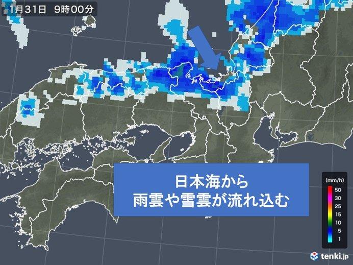 31日 近畿地方北部を中心に雨や雪