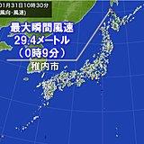 広く北風強まる 北海道で今季一番の積雪の所も