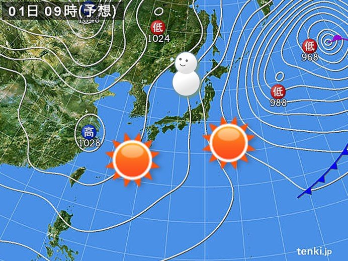 冬のラスト 2月スタート 関東久しぶりの晴天の週末